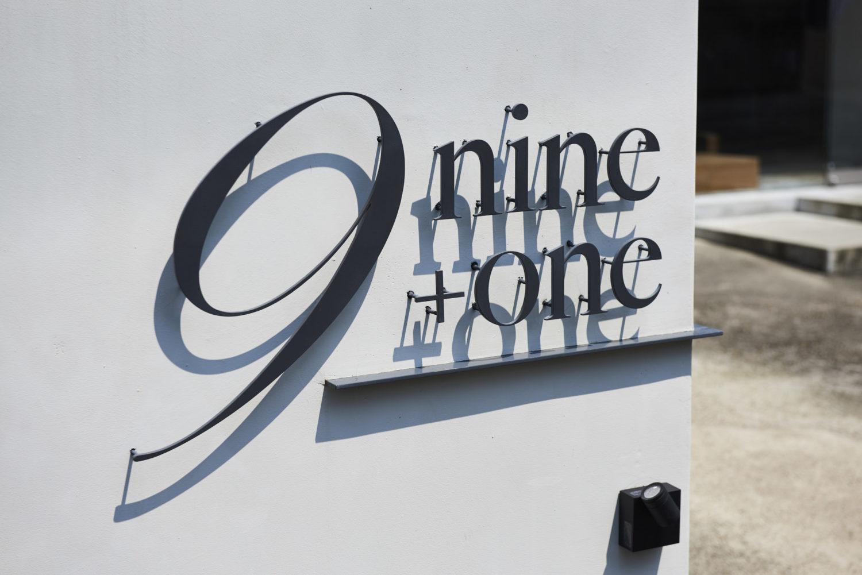 9nine+one(ナインプラスワン)様